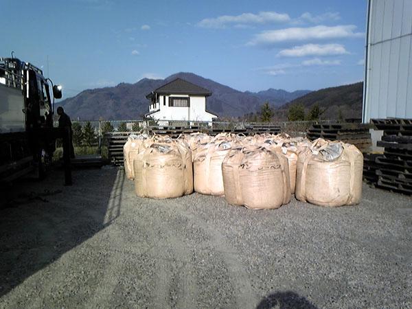 http://midorinodaichi.com/taihitoucyaku3.jpg